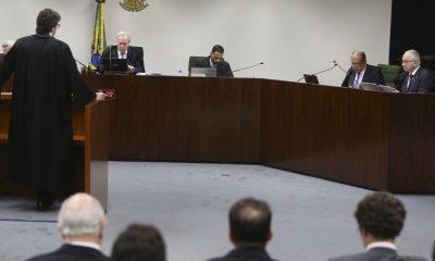 Segunda Turma do STF julga habeas corpus de Lula