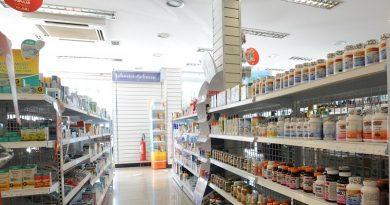 12 farmácias de Dias d'Ávila estarão de plantão no mês de março