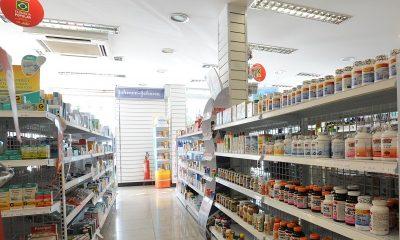 Confira a relação das farmácias de plantão durante o mês de março em Dias d'Ávila