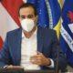 Bruno Reis anuncia auxílio emergencial para profissionais da cultura em Salvador